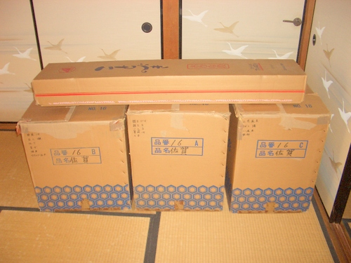 ひな人形保管用収納スペース