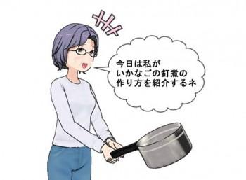 いかなごのくぎ煮の作り方