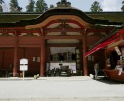 比叡山延暦寺根本中堂