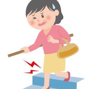 運動不足による筋力の低下が膝の痛みを引き起こす!