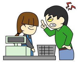 コンビニ店員のレジ対応や接客マナーに一言