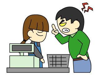 コンビニ店員のレジ対応