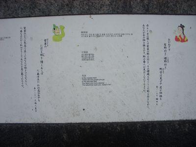 額田王、紫草野の歌解説