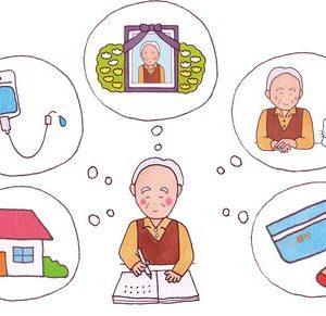 争族を避けるための配偶者居住権や法定相続人の予備知識と対策